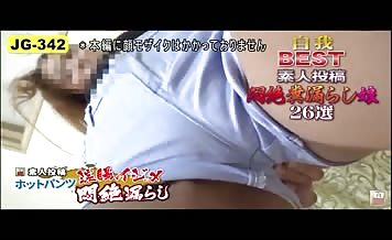 Mix of Japanese girls shitting