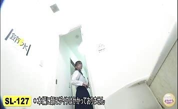 Schoolgirl can't stop pooping