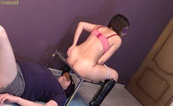 Real mistress